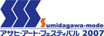 2007sumida-logo-2.jpg